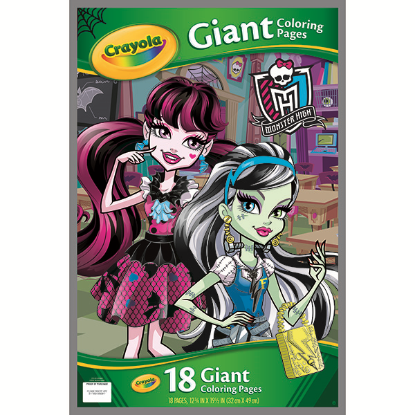 Amazon Com Crayola Monster High Giant Coloring Pages Toys Games