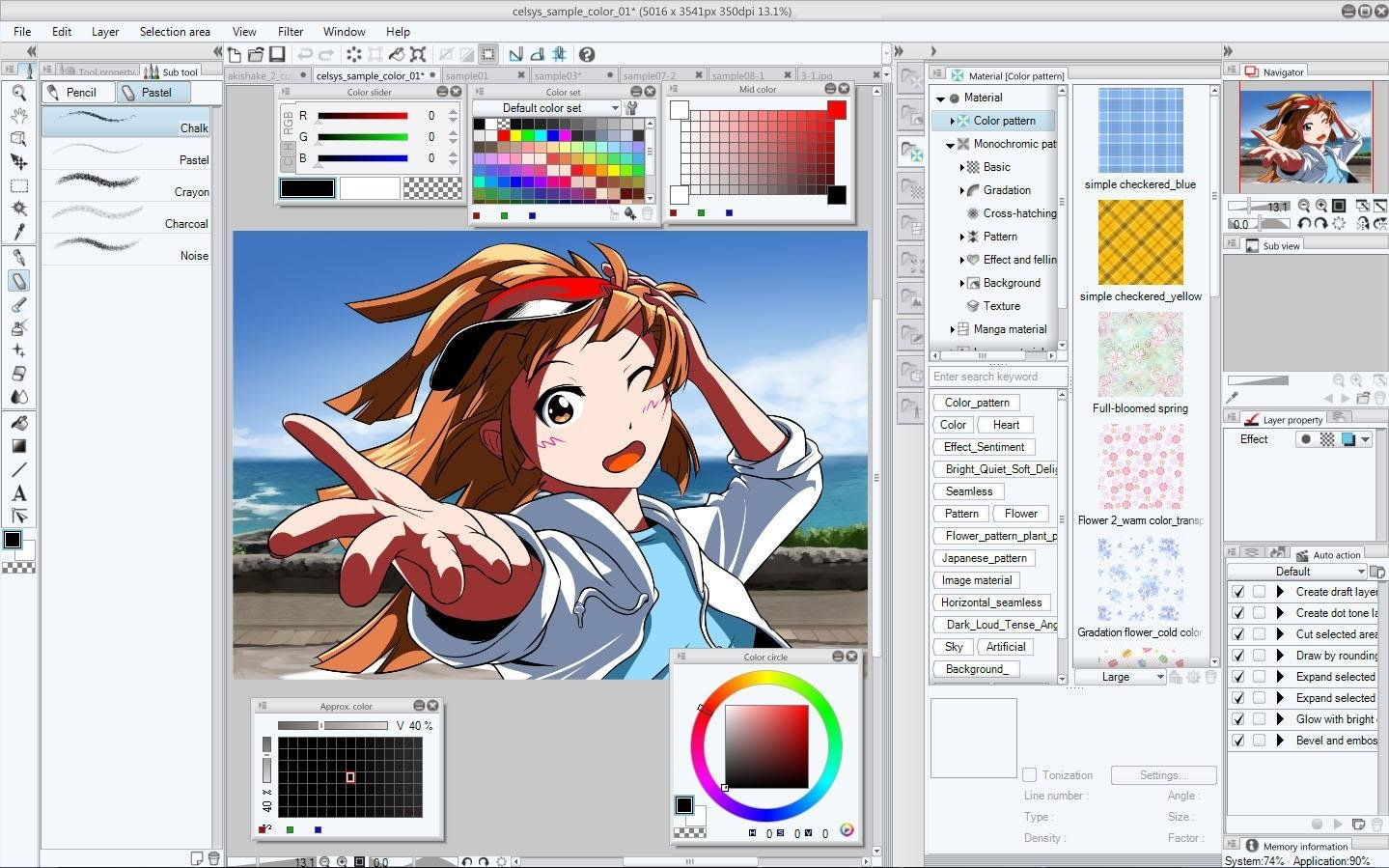 Clip Studio Paint EX 1.8.4 + Materials Free Download