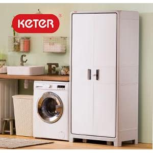 "Amazon.com: Keter Space Winner, 5.6"" Tall Utility Cabinet: Kitchen & Dining"