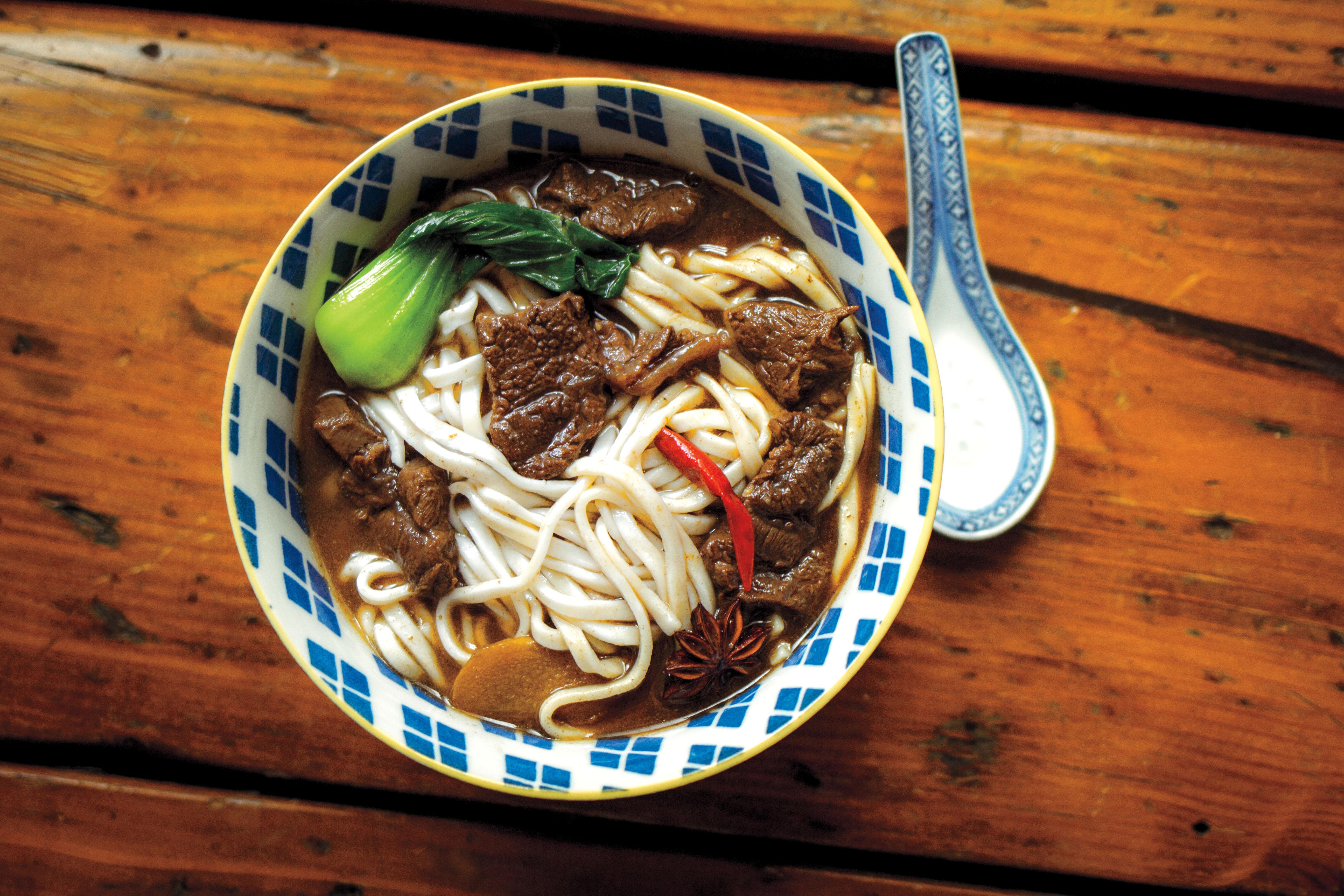 The Food of Taiwan: Recipes from the Beautiful Island: Cathy Erway