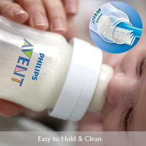 Philips Avent Baby Bottles - Easy to hold, clean and assemble