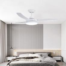 ventilador de techo con lámpara