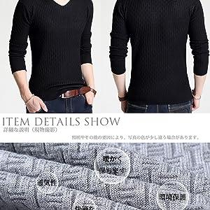 綿 Vネック  サマー ニット  セーター シンプル デザイン  春 夏 メンズ