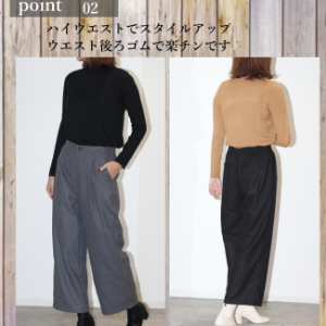 1/2 style Women's Loose Clean Mode, Long, Warm, Stylish, Plain, Checkered, Wide Pants