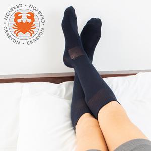 gambaletti diabete, calze per diabetici, calzini terapeutici, calze per diabete, fibra naturale