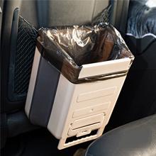 Cubo de basura para coche.