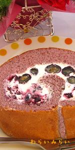 ブルーベリー ロールケーキ