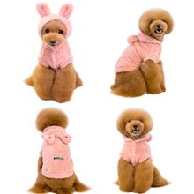 Joli petit pyjama de chien pour les chiots