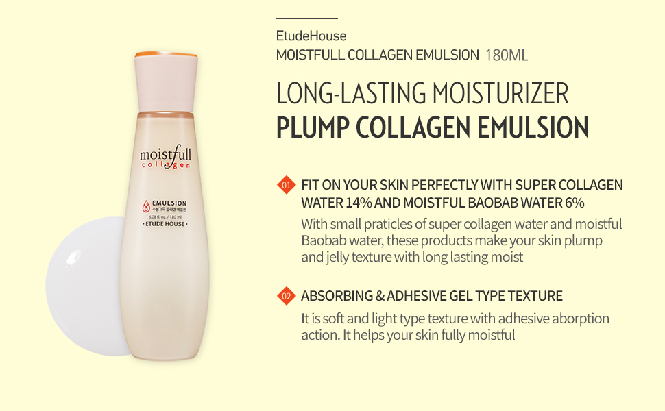 MOISTFULL COLLAGEN EMULSION (old)