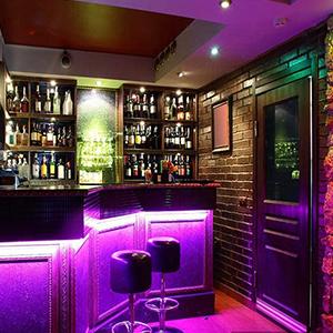 rgb led strips for bar