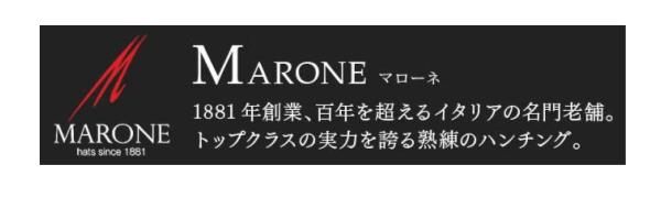 MARONEブランドロゴ