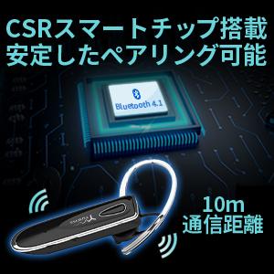 Bluetooth ヘッドセット ハンズフリー