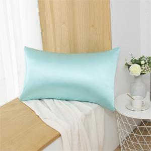 aqua pillowcases