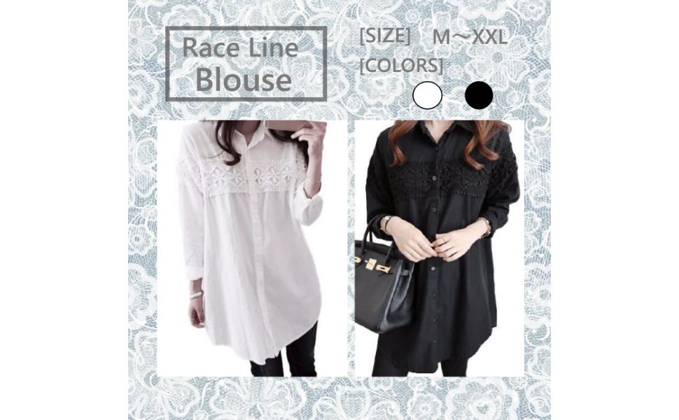 Nibunuichi Style 1/2 Style White Black Long Sleeve Stylish Lace Pattern Long Thin Shirt Tunic for Women