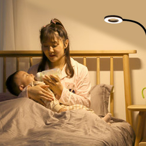 Also can be a Nursing Lamp