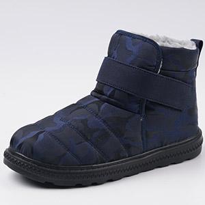 deep blue snow boots