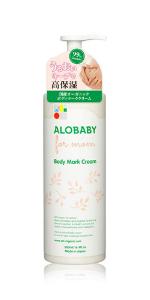 アロベビー 妊娠線クリームお得用サイズ