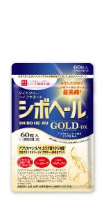 シボヘール GOLD-DX