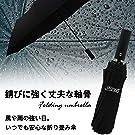 錆に強く丈夫な軸骨。風や雨の強い日、いつでも安心な折りたたみ傘。
