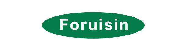Foruisin