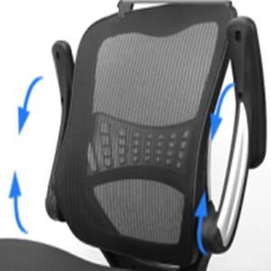 Flip up armrest