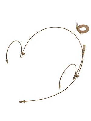 compatible with sennheiser headset microphone