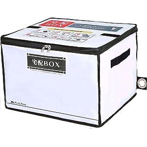 宅配ボックス 個人宅 宅配box たくはいbox 宅配用ボックス たくはいぼっくす 折りたたみ 戸建て 戸建 マンション 大容量 防水 保冷 置き配 宅配 ボックス