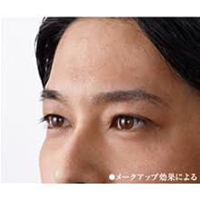テカりを抑え、肌の凹凸を自然にカバー
