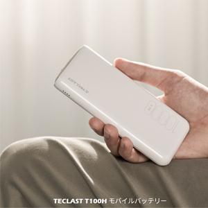 モバイルバッテリー 携帯バッテリー スマートフォンバッテリー