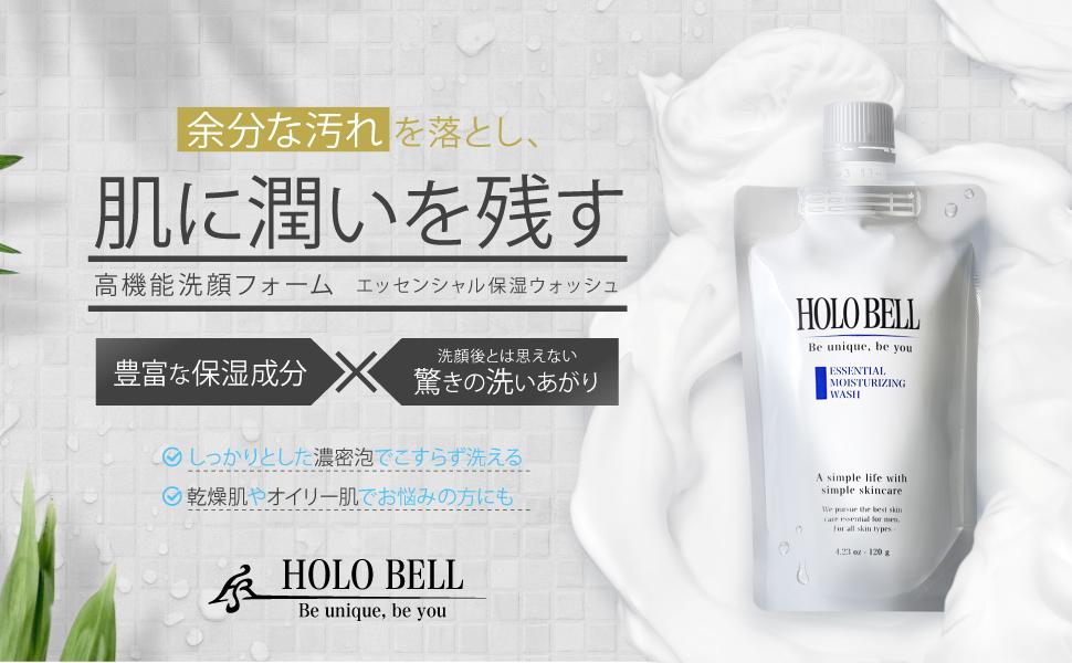 Amazon | エッセンシャル保湿ウォッシュ 120g【HOLOBELL(ホロベル ...