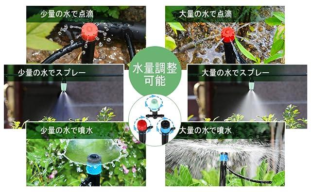 KING DO WAY 灌漑システム 自動散水セット 40M + 2M散水ホース 点滴ノズル 噴霧ノズル 点滴灌漑 花 植物 盆栽用 家庭園芸 温室加湿