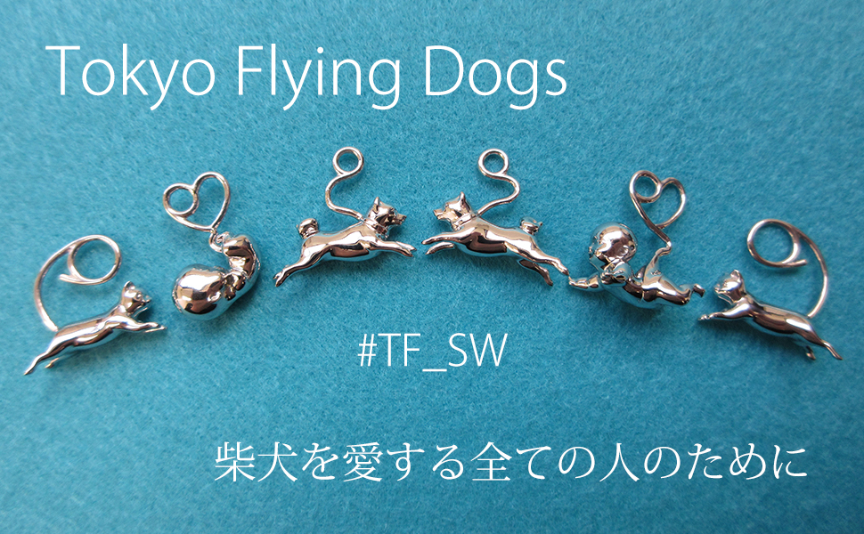 Tokyo Flying Dogs