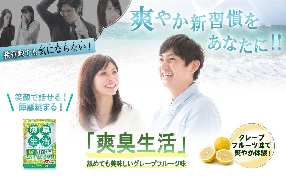 シャンピニオン コーヒー生豆エキス  爽やか グレープフルーツ