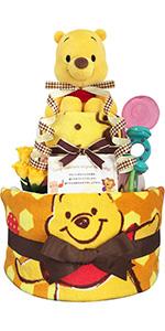 おむつケーキ くまのプーさん 出産祝い