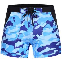 swim trunk