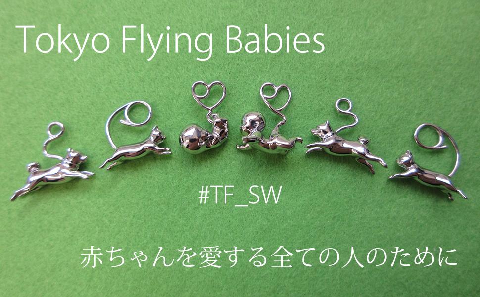 Tokyo Flying Babies