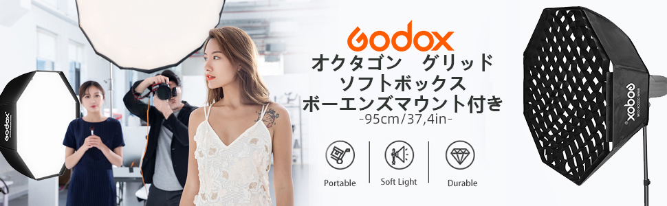 GODOX 95cm オクタゴン グリッドソフトボックス セット