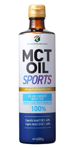 【大容量450g】勝山ネクステージ MCTオイルスポーツ (中鎖脂肪酸100%)