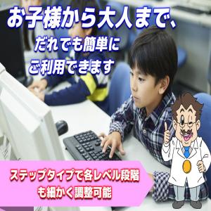 脳速打ステージ nousokuda パソコン初心者、お子様やご年配の方など、どなたでも繰り返しの練習で、スムーズなタッチタイピングを習得できます。