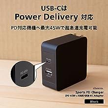PD45W対応
