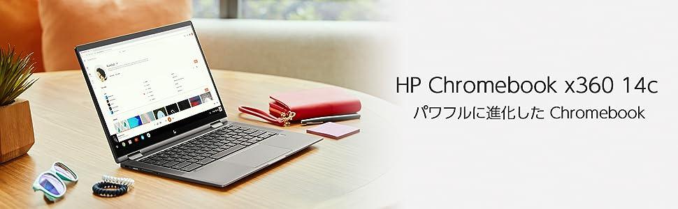 Chromebook x360 14c MAIN