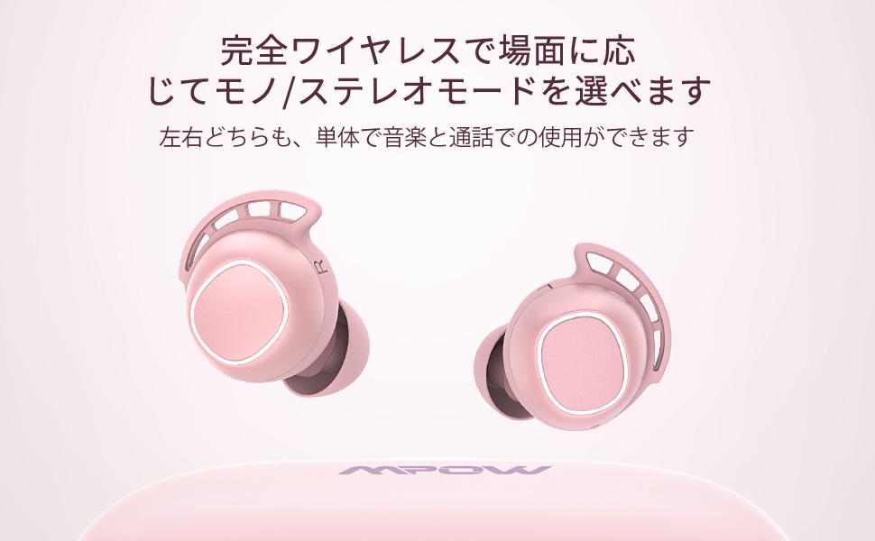 Mpow M30 完全ワイヤレスイヤホン ピンク
