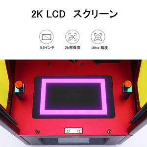 2k screen
