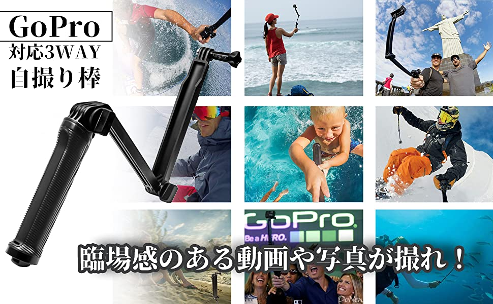 TopEral GoPro アクセサリー 自撮り棒 スタンド