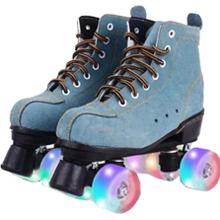 roller skates for women size 8.5