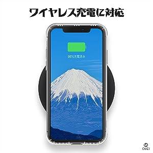 iPhone11ProMaxケース iPhone 11 Pro Max ケース Qiワイヤレス充電 Qi ワイヤレス充電 対応 ワイヤレス 充電 サポート