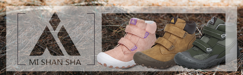 Kid Hiking Boots