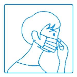 Adjust the bridge of the nose
