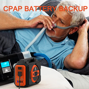 CPAP battery backup