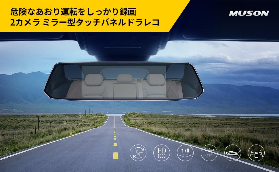 ドライブレコーダー-NOVA1-01